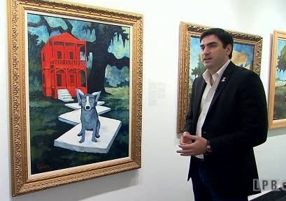 George Rodrigue Retrospective