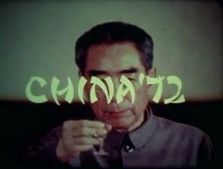 China 1972